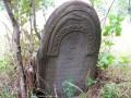 Nyomáti sírkövek